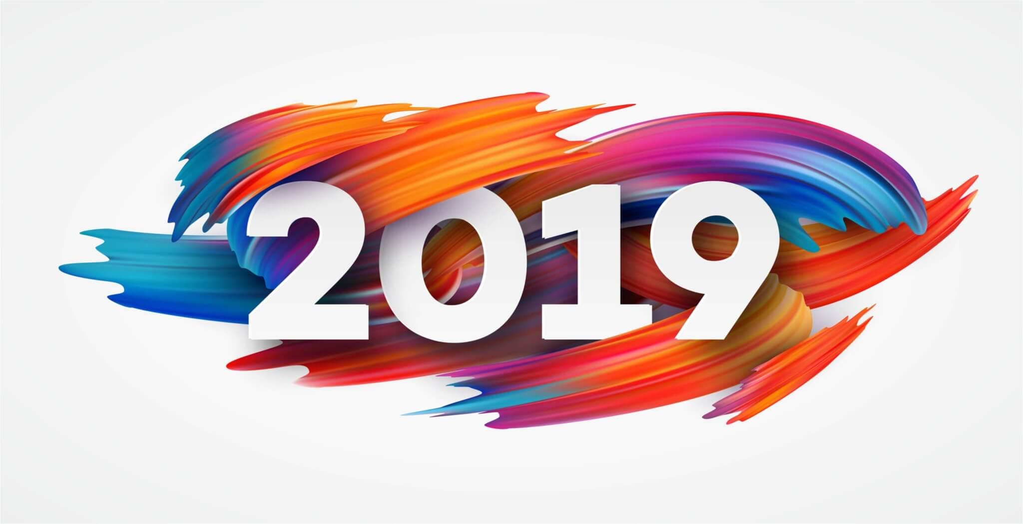 С наступающим 2019-м годом!