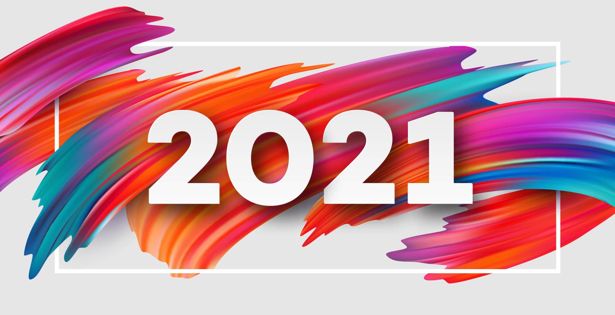 Пульты Атлант - с новым годом 2021!